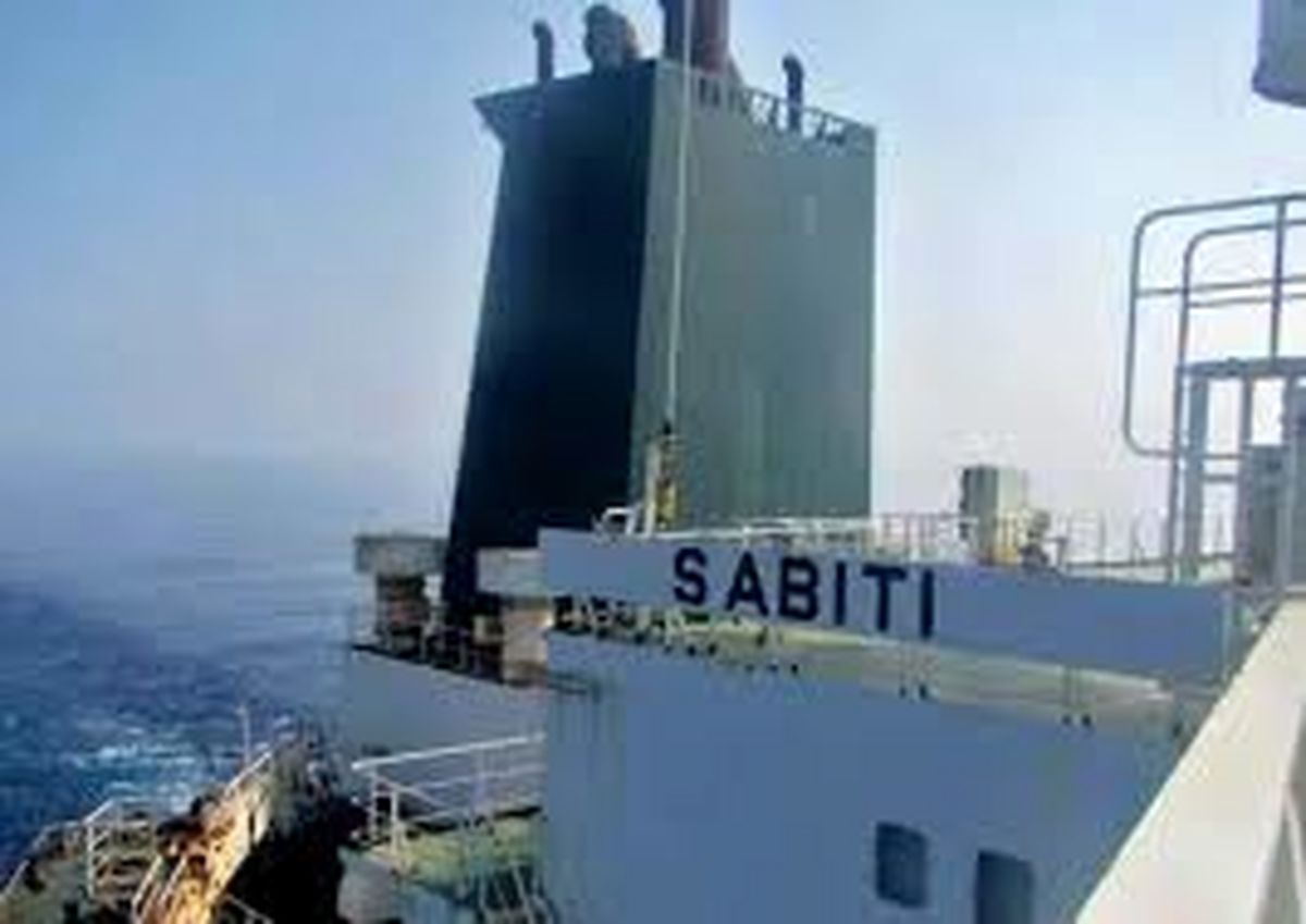 کشتی نفتکش سابیتی وارد آبهای سرزمینی ایران شد