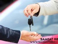 با کیفیت ترین خدمات اجاره ماشین با سعادت رنت