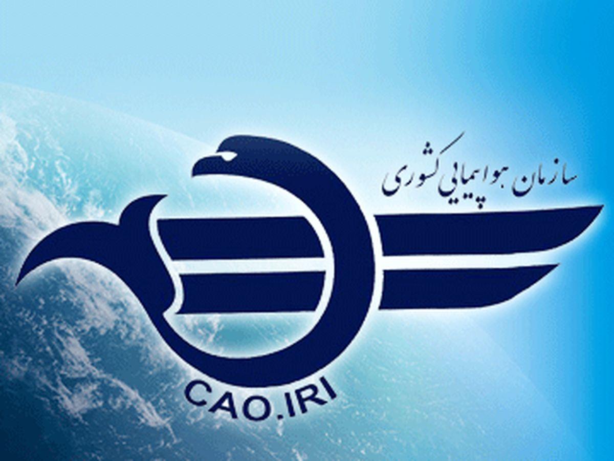 تکذیب خبر تعلیق سه هفتهای شرکت هواپیمایی تابان