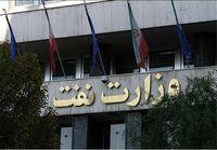 وزارت نفت با طرح اعطای قیر رایگان موافق است
