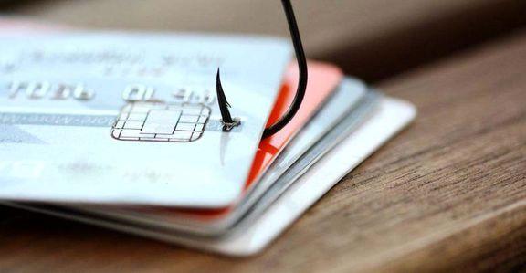 فیشینگ اطلاعات حساب بانکی با ترفند پرداخت قبوض