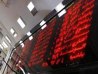 ذوب آهن اصفهان ۴هزار میلیاردی میشود