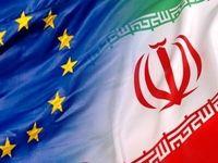 جزئیات SPV در نشست اتحادیه اروپا در بروکسل بررسی میشود