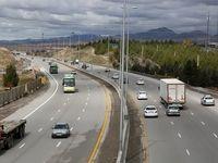 وضعیت ترافیکی صبح امروز در جادهها