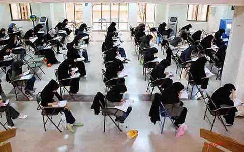زمان برگزاری آزمونهای لغو شده ۶ دانشگاه تهران اعلام شد