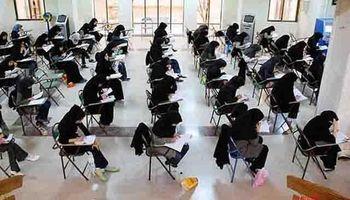 تمامی امتحانات روز سهشنبه دانشگاهها لغو شد
