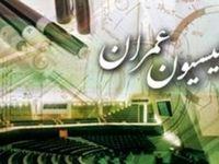 بازبینی دولت در سیاستهای حوزه مسکن و بازآفرینی شهری