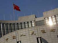 تلاشهای بانک مرکزی چین برای حفظ ثبات مالی در برابر التهاب کرونا