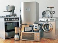 رصد قیمتی بازار لوازم خانگی