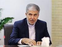 دولتی کردن پالایشگاه کرمانشاه یا واگذاری مجدد با قیمت مناسب