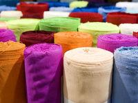 از دست دادن بازار پوشاک عراق و واگذاری به ترکیه/ نقدینگی پاشنه آشیل صنعت نساجی