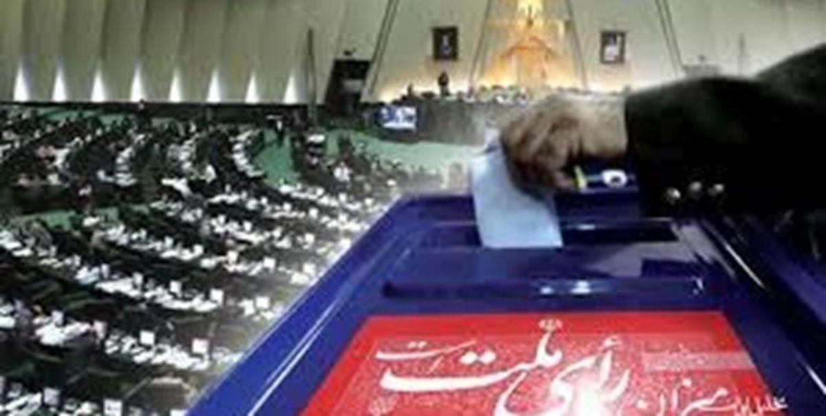استانی شدن انتخابات مجلس از دستور کار پارلمان حذف شد
