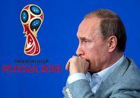 درخواست دیدهبان حقوق بشر برای تحریم افتتاحیه جام جهانی۲۰۱۸