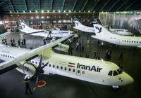 هشتمین و نهمین هواپیمای برجامی فردا به تهران میرسند