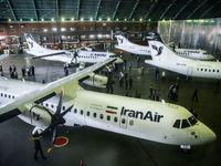 دو هواپیمای برجامی دیگر فردا به تهران میرسند