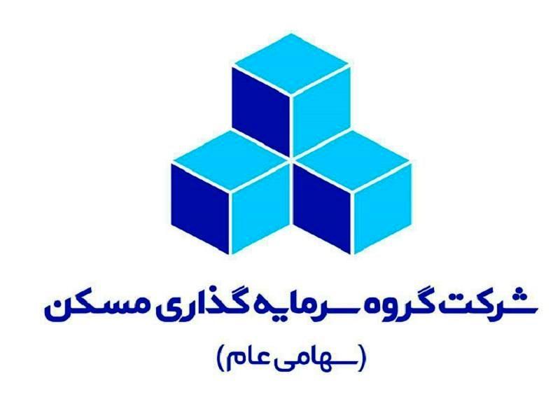 سرمایه گذاری مسکن تهران