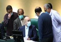 امروز در مجلس چه خبر بود؟ +عکس