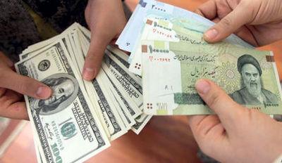 ۴راه خروج ارز
