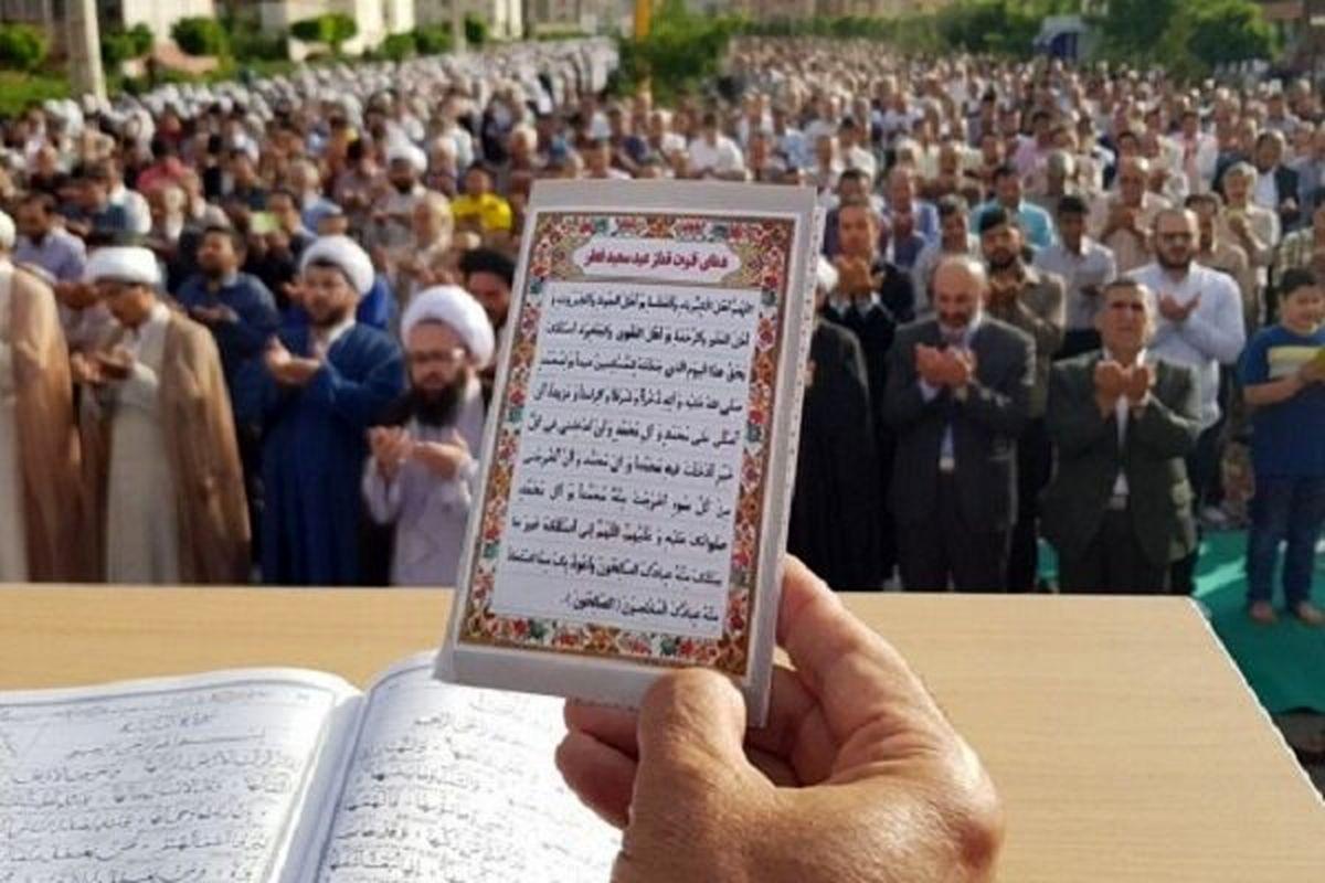 جزییات برگزاری نماز عید فطر در بقاع متبرکه سراسر کشور