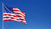 سازمان امنیت هستهای آمریکا هم هک شد
