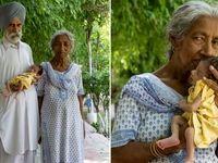 پیرزنی که در 72 سالگی بچهدار شد +عکس