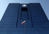روند پرونده تخلف ارزی یکی از صادرکنندگان/ پوشش ریسک معاملات ارزی وظیفه بانک مرکزی نیست
