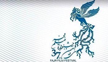 بزرگداشت ۵چهره سرشناس سینما در جشنواره فیلم فجر +عکس