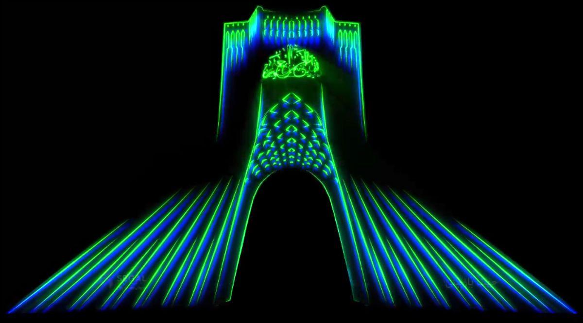 برج آزادی تهران نورپردازی میشود