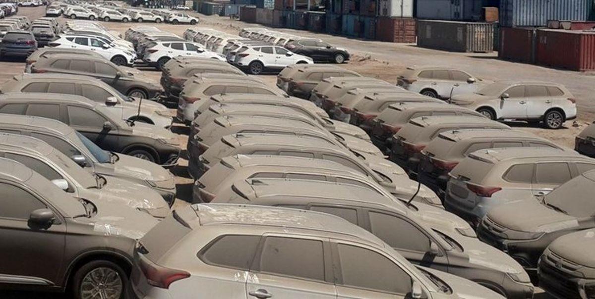 دلیل ترخیص نشدن خودروهای مانده در گمرکات