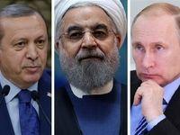 نشست سران ایران، روسیه و ترکیه در تهران برگزار میشود