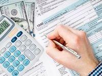 اعلام جزئیات مالیات مقطوع عملکرد سال ۹۷مشاغل خودرویی