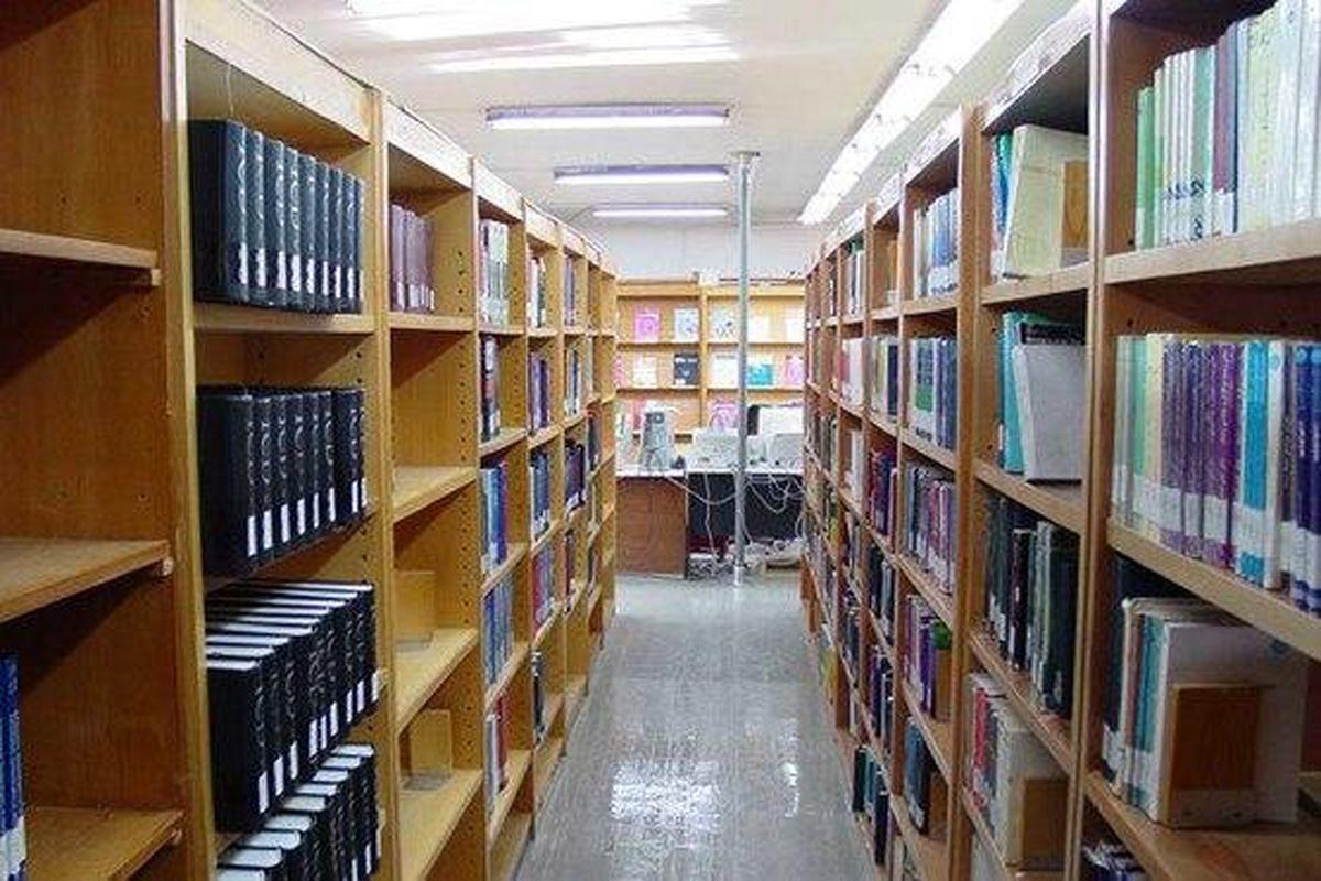 آغاز خدمات حضوری کتابخانه های عمومی کشور