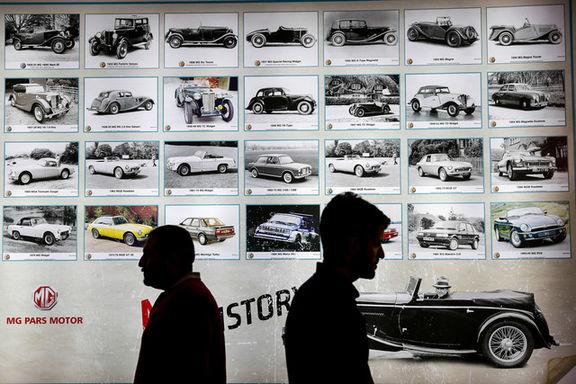 تولید مشترک خودرو با خودروسازان آمریکایی بصورت مشروط