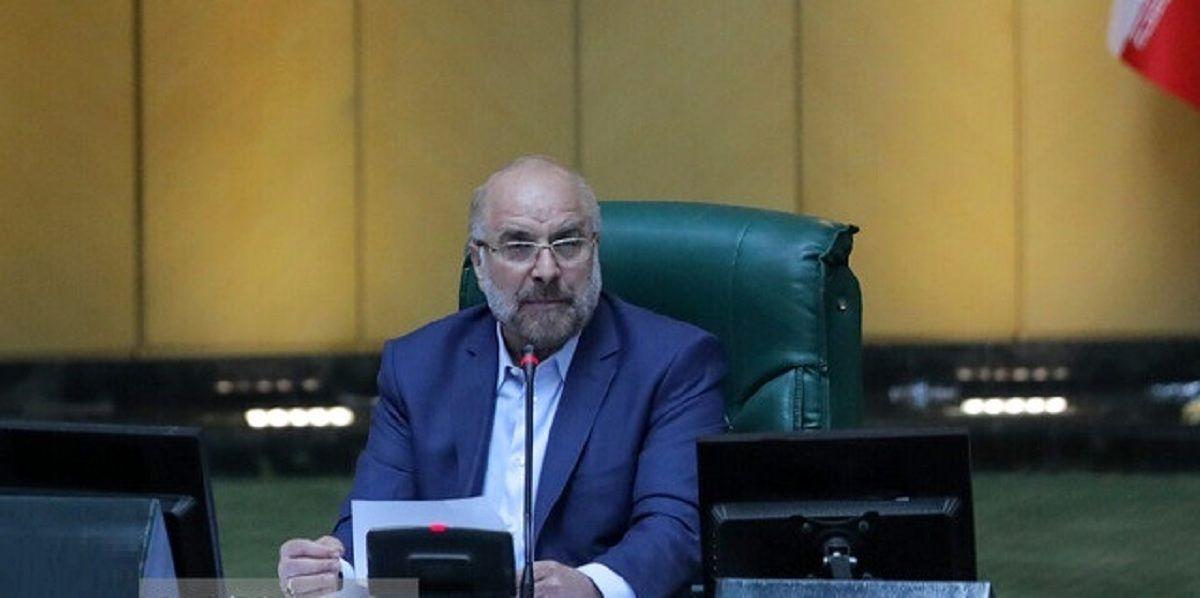 دولت تا پایان هفته وزیر صمت را معرفی میکند