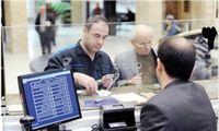 تبدیل منابع بانکها از سپرده به جاری