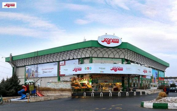 افتتاح فروشگاه شهروند در مهرشهر کرج