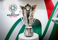میزبان جام ملتهای آسیا ٢٠٢٣ مشخص شد