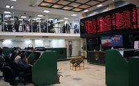 آشنایی با قراردادهای آتی در بازارهای سرمایه ایران