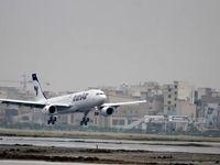 اتحادیه اروپا فرودگاههای ایران را ایمن در برابر کرونا خواند