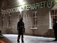 انفجار در سن پترزبورگ ۱۰زخمی بر جای گذاشت