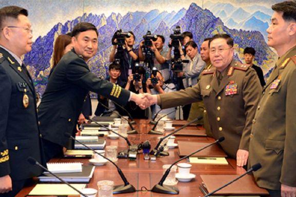 مذاکرات نظامی دو کره برگزار شد