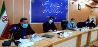 بازدید مدیر عامل بانک رفاه کارگران از استان کهگیلویه و بویر احمد