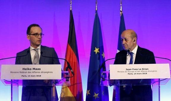 گفتوگوی وزیر خارجه فرانسه با همتایان آلمانی و چینی درباره ایران
