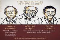 برندگان نوبل فیزیک2019 معرفی شدند
