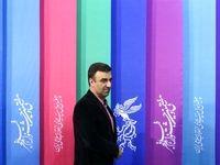 نشست خبری دبیر جشنواره فیلم فجر +تصاویر