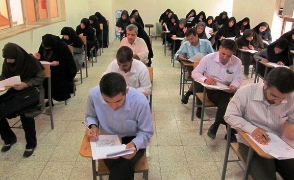 95 درصد؛ احتمال قبولی در آزمون اصلح فرهنگیان