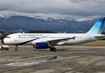 هواپیمای تشریفات دولت ایران در فهرست تحریمهای آمریکا