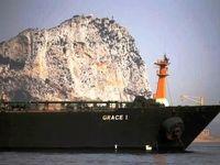 روایت ناخدای نفتکش گریس1 از اقدام خطرناک هلیکوپتر انگلیسی
