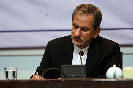 پیام تبریک جهانگیری به نخست وزیر جدید ارمنستان