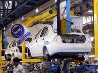 فروش فوقالعاده ۱۵۲هزار دستگاه خودرو تا پایان سال
